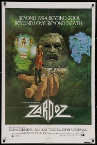 4m1362 ZARDOZ 1sh 1974 Lesser art of Sean Connery, who has seen the future and it doesn't work!