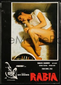 4m0012 RABID 12 Spanish LCs 1977 directed by David Cronenberg, images of Marilyn Chambers!