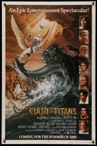 4p0053 CLASH OF THE TITANS signed advance 1sh 1981 by Ray Harryhausen, Daniel Goozee fantasy art!