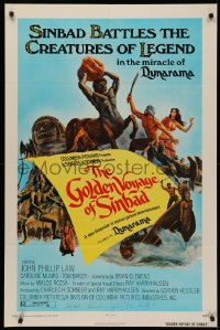 4p0077 GOLDEN VOYAGE OF SINBAD signed 1sh 1974 by BOTH Ray Harryhausen AND John Phillip Law!