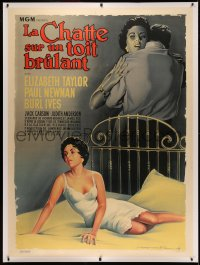 4z0019 CAT ON A HOT TIN ROOF linen French 1p 1958 Soubie art of Liz Taylor as Maggie the Cat, rare!