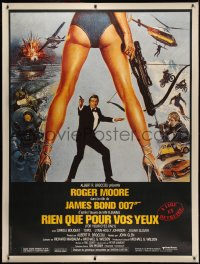 4z0022 FOR YOUR EYES ONLY linen French 1p 1981 art of Roger Moore as James Bond by Brian Bysouth!
