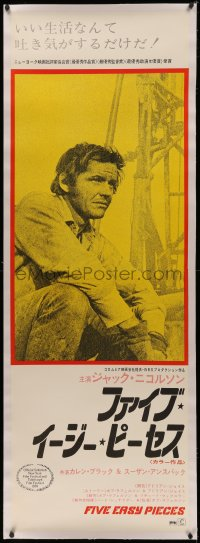 4z0052 FIVE EASY PIECES linen Japanese 2p 1971 great c/u of Jack Nicholson, directed by Bob Rafelson!