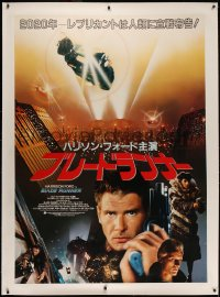 4z0050 BLADE RUNNER linen Japanese 41x57 1982 Ridley Scott classic, montage of Ford & cast, rare!