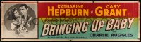 4z0004 BRINGING UP BABY paper banner R1955 Katharine Hepburn, Cary Grant, different leopard art!