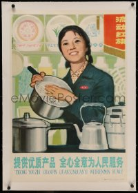 4z0154 CHINESE PROPAGANDA POSTER linen 21x31 Chinese special poster 1978 art of woman w/kitchenware!