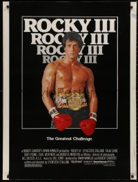 5b0375 ROCKY III 30x40 1982 great image of boxer & director Sylvester Stallone w/gloves & belt!