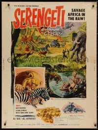 5b0376 SERENGETI 30x40 1960 savage Africa in the raw, cool artwork of natives & animals, ultra rare!