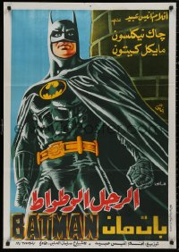 5b0534 BATMAN Egyptian poster 1989 directed by Tim Burton, Keaton, completely different art!