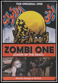 5b0539 DAWN OF THE DEAD Egyptian poster R2010s Romero, no more room in HELL for the dead, different!