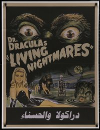 5b0540 DR. DRACULA'S LIVING NIGHTMARES Egyptian poster R2010s beauties at the mercy of monsters!