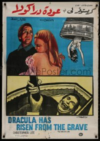 5b0542 DRACULA HAS RISEN FROM THE GRAVE Egyptian poster 1970s Hammer, Lee, different Fuad art!