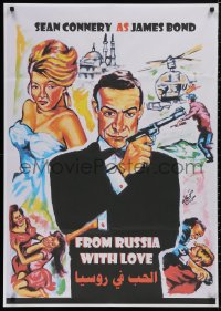 5b0543 FROM RUSSIA WITH LOVE Egyptian poster R2010s Sean Connery is Ian Fleming's James Bond 007!