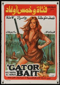 5b0544 GATOR BAIT Egyptian poster 1974 Beverly Sebastion, Claudia Jennings, half animal, all woman!