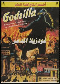 5b0545 GODZILLA Egyptian poster R2010s King of the Monsters destroying stuff from German poster!