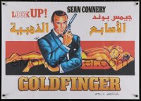 5b0546 GOLDFINGER Egyptian poster R2010s completely different art of Sean Connery as James Bond 007!