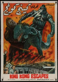 5b0547 KING KONG ESCAPES Egyptian poster 1988 Kingukongu no Gyakushu, Toho, Honda, white title!
