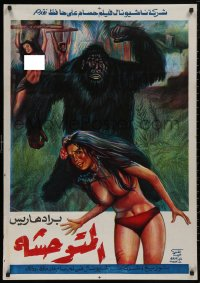 5b0550 KING OF KONG ISLAND Egyptian poster 1968 Ghani art of sexy topless Eva covered by her hair!