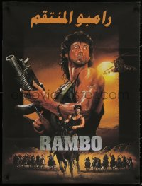 5b0555 RAMBO III Egyptian poster R2010s Sylvester Stallone returns as John Rambo, different!