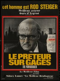 5b0608 PAWNBROKER French 23x30 1968 concentration camp survivor Rod Steiger, directed by Sidney Lumet!