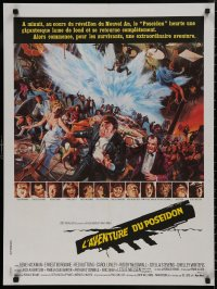 5b0609 POSEIDON ADVENTURE French 24x32 1973 art of Hackman & Stevens escaping by Mort Kunstler!