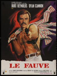 5b0616 SHAMUS French 23x31 1973 barechested private detective Burt Reynolds, a pro that never misses!