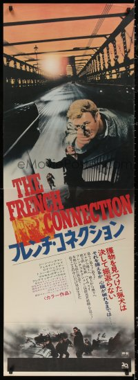 5b0406 FRENCH CONNECTION Japanese 2p 1971 cool image of Gene Hackman, directed by William Friedkin!