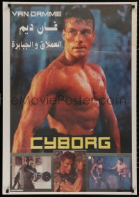 5b0429 CYBORG Lebanese 1989 Jean Claude Van Damme, first hero of the 21st century!