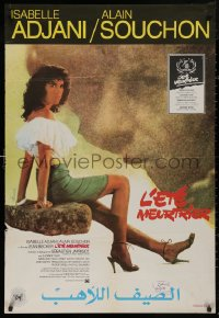 5b0433 ONE DEADLY SUMMER Lebanese 1983 full-length sexy completely naked Isabelle Adjani by Hurel!