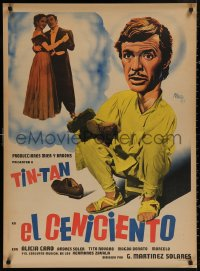 5b0421 EL CENICIENTO Mexican poster 1952 different Josep Renau artwork of German Valdes as Tin-Tan!