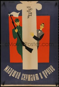 5b0637 CORPORAL & OTHERS Russian 21x32 1965 wacky Ostrovski art of soldier & waiter!