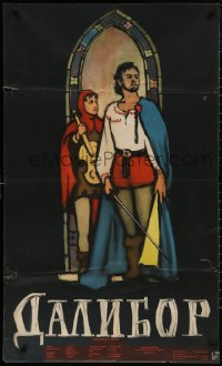 5b0638 DALIBOR Russian 24x41 1957 incredible Kheifits art of man w/sword and woman with instrument!