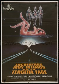5b0709 COMING OF ALIENS Spanish 1978 different Mistiano art of naked Emmanuelle and alien visitors!