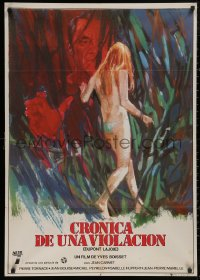 5b0710 COMMON MAN Spanish 1977 Yves Boisset's Dupont Lajoie, different art of sexy topless woman!
