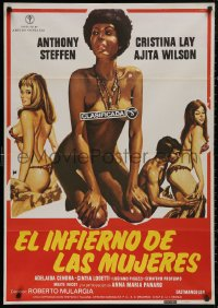 5b0714 ESCAPE FROM HELL Spanish 1980 Femmine infernali, art of half-naked women in prison by Aller!