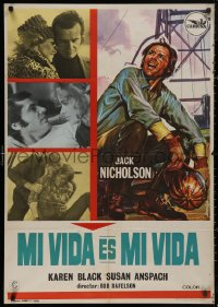 5b0717 FIVE EASY PIECES Spanish 1971 different Hermimda art of Nicholson, Bob Rafelson, ultra rare!