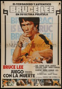 5b0719 GAME OF DEATH Spanish 1979 several different images of Bruce Lee, kung fu master!