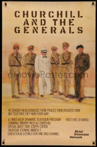 5b0041 CHURCHILL & THE GENERALS tv poster 1981 wonderful art of Timothy West in title role!