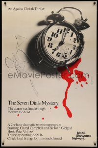 5b0044 SEVEN DIALS MYSTERY tv poster 1981 the alarm was loud enough to wake the dead!