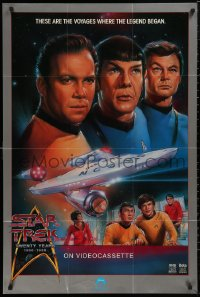 5b0063 STAR TREK: TWENTY YEARS 27x40 video poster 1986 art of Shatner, Nimoy, Kelley & crew!