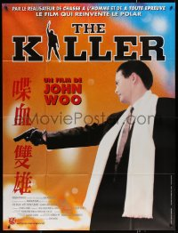 5c1259 KILLER French 1p 1995 John Woo directed, cool close up of Chow Yun-Fat with pistol!