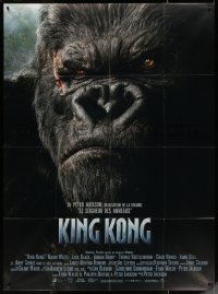 5c1261 KING KONG French 1p 2005 directed by Peter Jackson, huge close portrait of the giant ape!