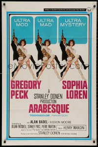 5d0059 ARABESQUE 1sh 1966 great art of Gregory Peck and sexy Sophia Loren by Robert McGinnis!
