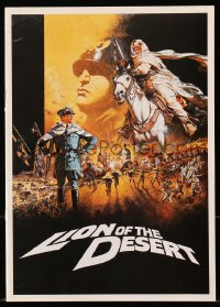 5f0051 LION OF THE DESERT English souvenir program book 1980 Anthony Quinn, Brian Bysouth WWII art!