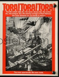 5f0058 TORA TORA TORA English program 1970 re-creation of the attack on Pearl Harbor, McCall art!