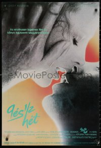 5h0079 9 1/2 WEEKS Hungarian 22x32 1990 sexy different c/u of Mickey Rourke & Kim Basinger!