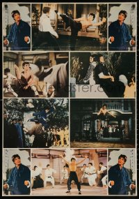 5h0013 CHINESE CONNECTION Iranian 1973 Jing Wu Men, different images of kung fu master Bruce Lee!