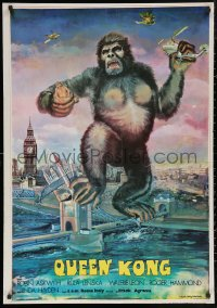 5h0014 QUEEN KONG Iranian 1977 fantastic art of giant ape terrorizing Tower of London!