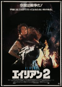 5h0009 ALIENS Japanese 29x41 1986 Cameron, Sigourney Weaver as Ripley carrying Carrie Henn!