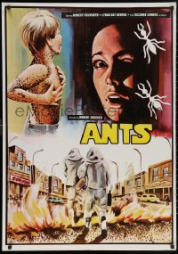 5h0017 ANTS Lebanese 1978 Robert Scheerer's It Happened at Lakewood Manor, completely different!